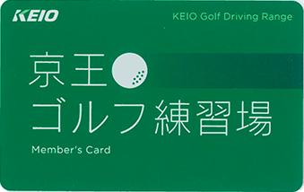 リライトカードからICカードに変わります
